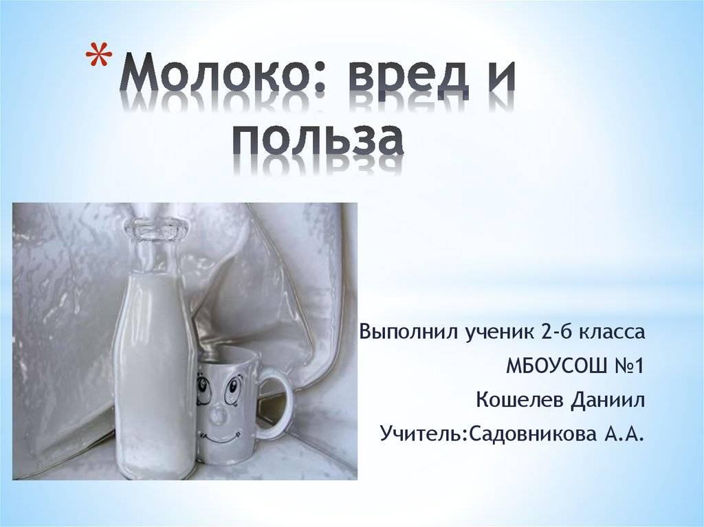 Употребление чая с молоком при грудном вскармливании