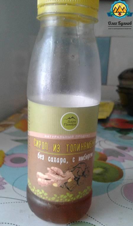 Топинамбур – полезные свойства и противопоказания, польза и вред для здоровья, народные рецепты