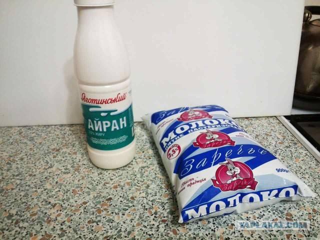 Чем отличается кефир от катыка. катык — польза и вред для здоровья организма. как сделать катык в домашних условиях