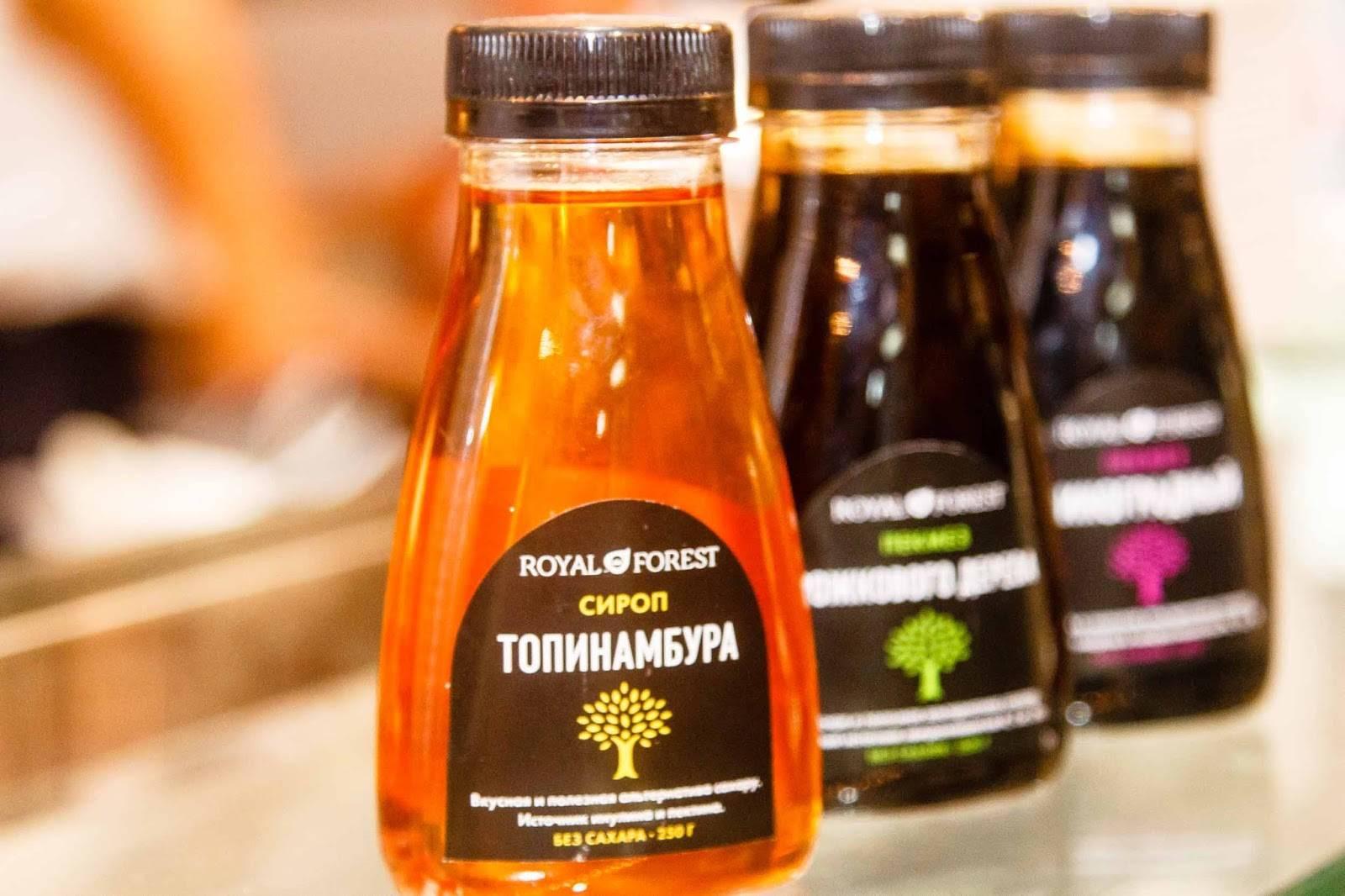 Топинамбур — польза, вред и противопоказания