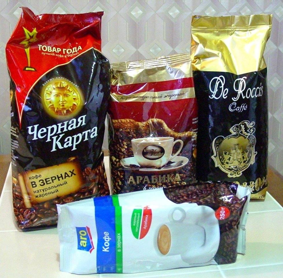 Сколько и как правильно нужно хранить кофе
