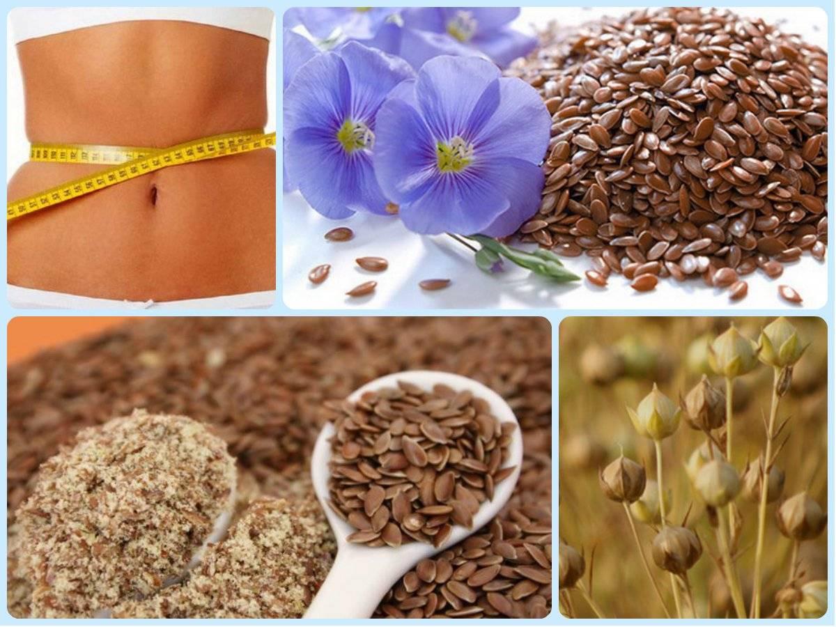 Семена льна — возможный вред и противопоказания