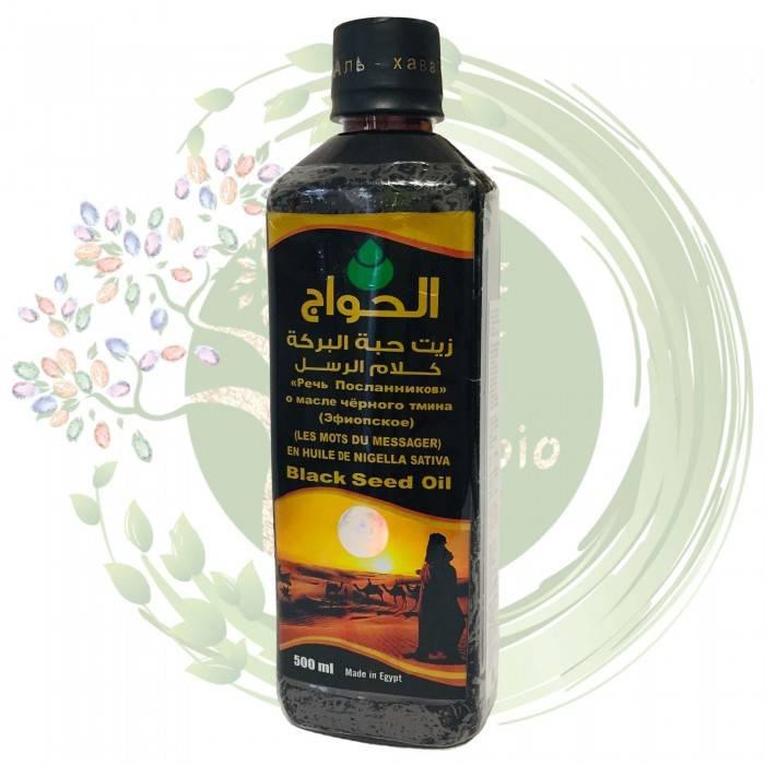 Масло черного тмина, полезные свойства, как и для чего принимать