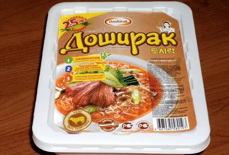 «доширак» — любимое блюдо гастроэнтеролога? так ли на самом деле вреден популярный продукт?