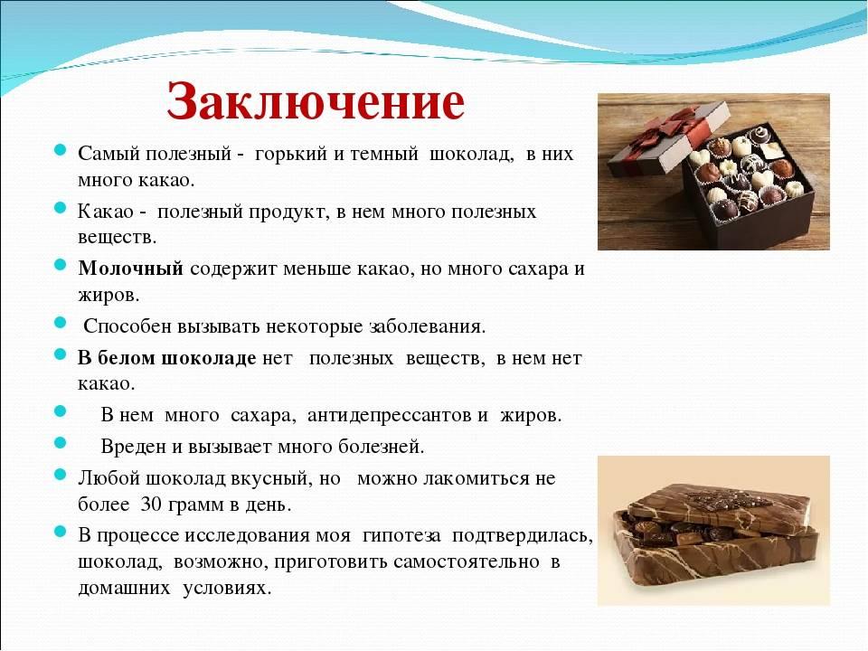 Кукурузные палочки: польза и возможный вред