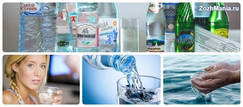 Минеральная вода: виды, польза и вред