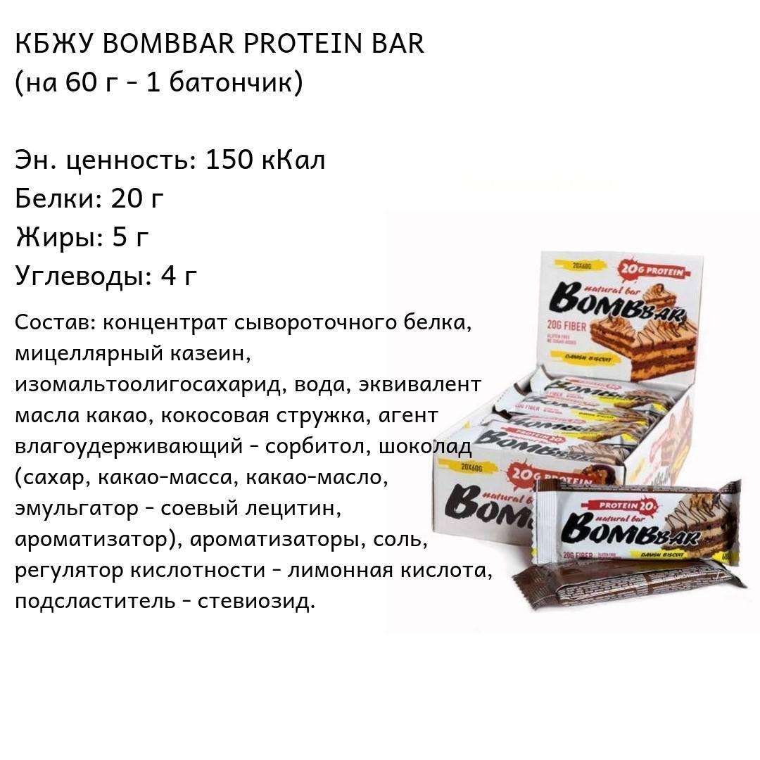 Протеиновые батончики: польза и вред. отзывы экспертов