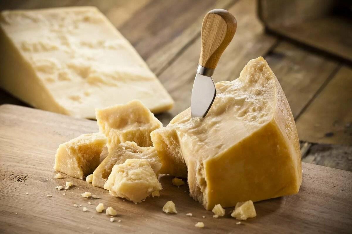 Король сыров пармезан— польза для здорового образа жизни. что особенного вего составе иможетли быть отпармезана вред