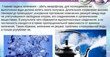 Кипяченая вода, ее польза и возможный вред
