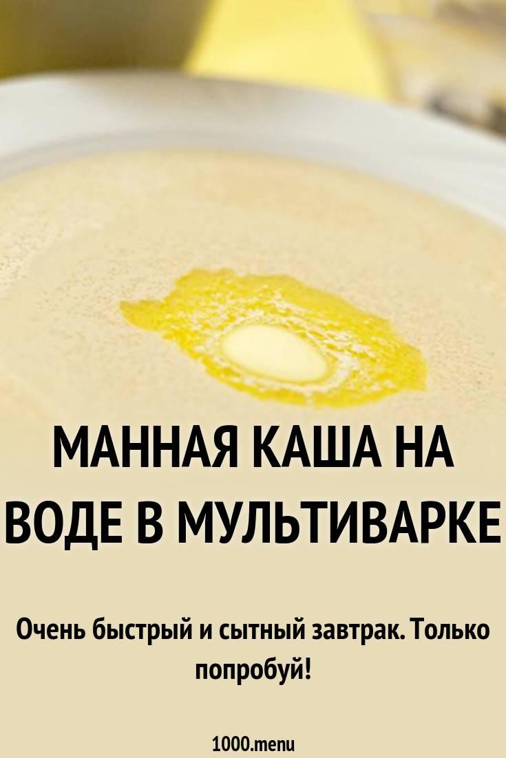 Манная каша. как варить манную кашу без комочков — рецепты