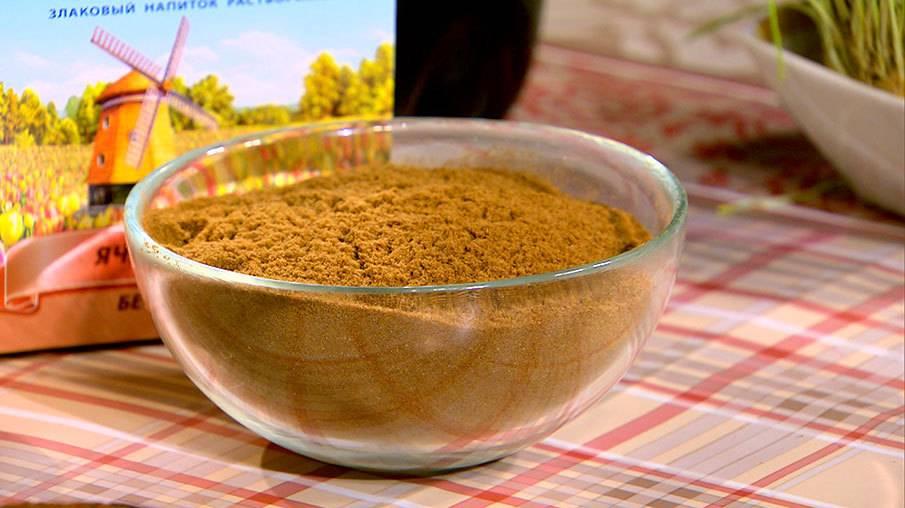Преимущества и недостатки кофейного напитка из ячменя (ячменного кофе)