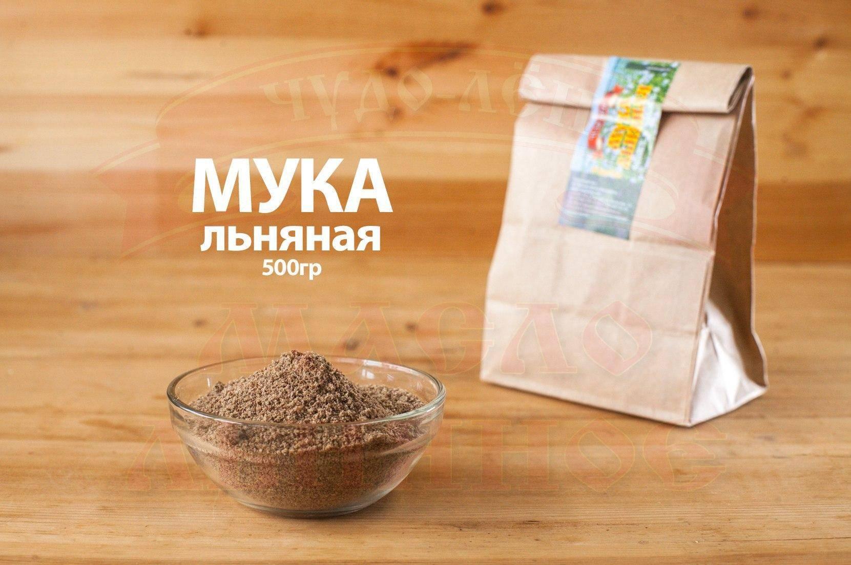 Мука из семян льна. полезные свойства и возможный вред для очищения, для похудения