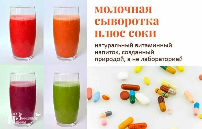 Сыворотка молочная: польза и вред, дозы приема при разных заболеваниях