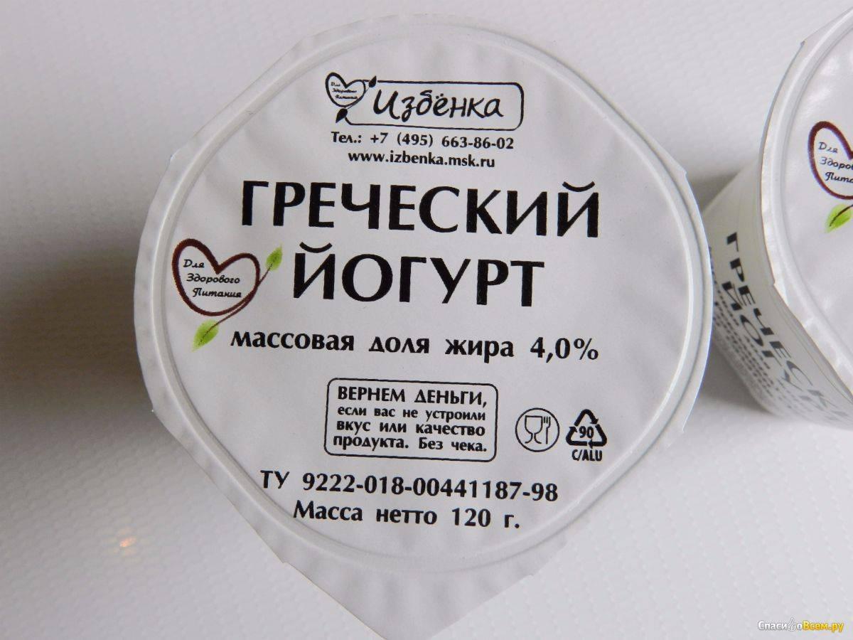 Что такое греческий йогурт — состав и калорийность