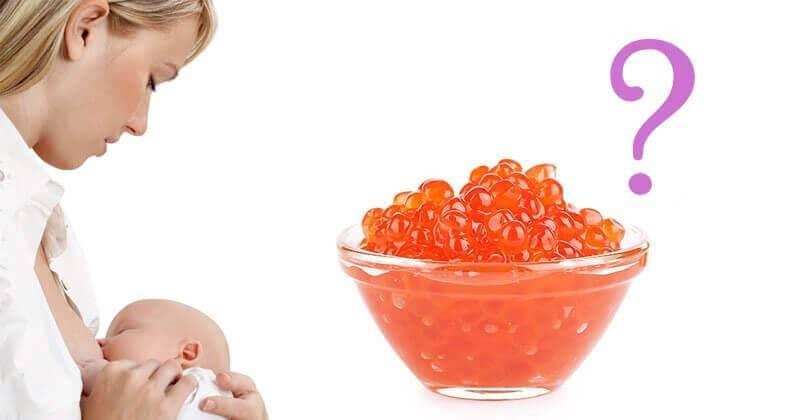 Красная икра при грудном вскармливании: можетли она навредить малышу