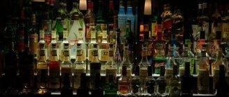 Алкоголь - причины кодировки
