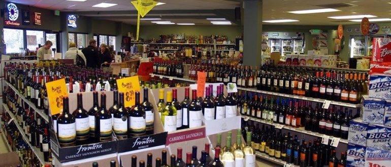 Продажа алкоголя в мазагине