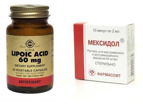 Альфа-липоевая кислота, мексидол