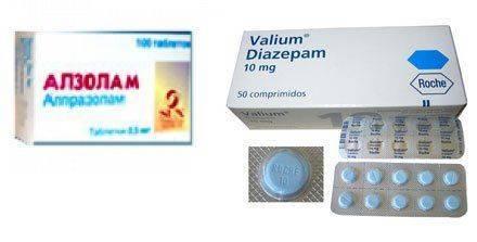 Алзолам, валиум