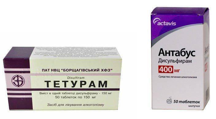 Противоалкогольные препараты Тетурам и Антабус