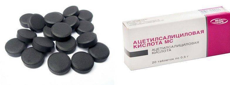 Аспирин и уколь