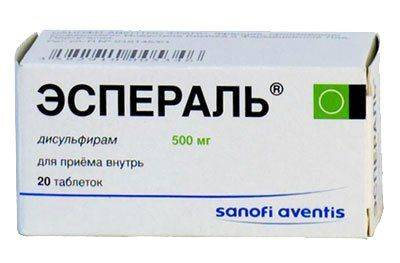 Препарт Эспераль