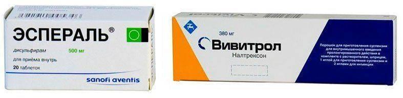 Упаковки лекарств для кодировки