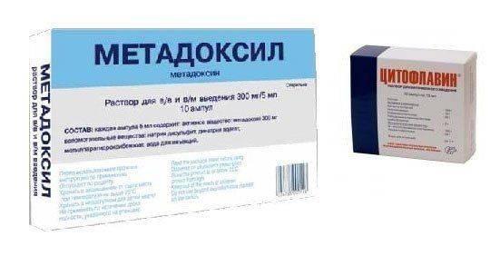 Метадоксил, цитофлавин