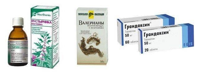 Настойка пустырника, корневища и корень валерианы, грандаксин