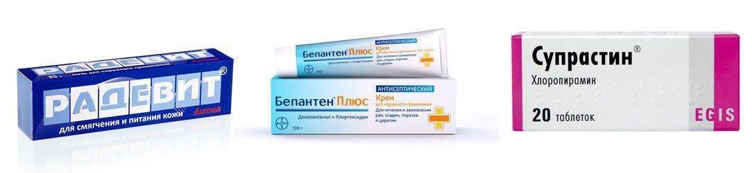 Супрастин и другие антигистаминные препараты