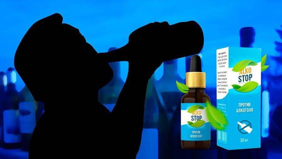 Алкостоп - препарат от алкоголизма