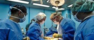 Операция по удалению аппендикса