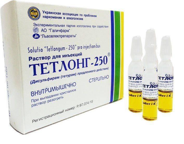 Упаковка Тетлонга