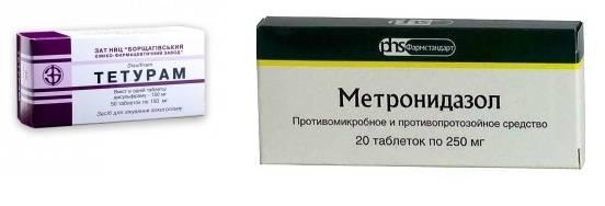 Тетурам, метронидазол