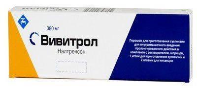 Упаковка препарата Вивитрол