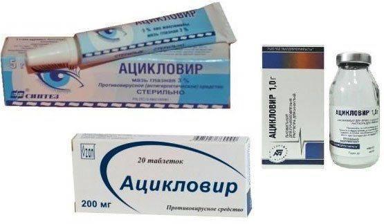 Ацикловир – противовирусный препарат