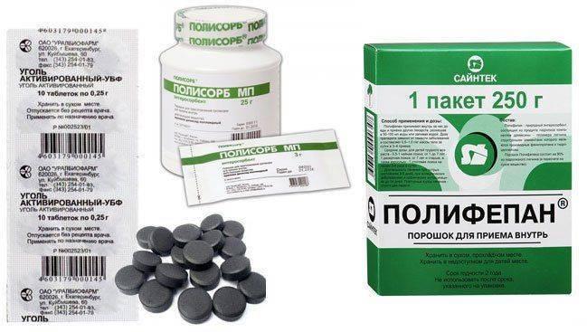 Активированный уголь, полипефан, полисорб