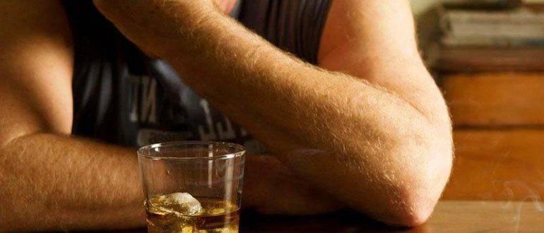 Плохое самочувствие после выпивки