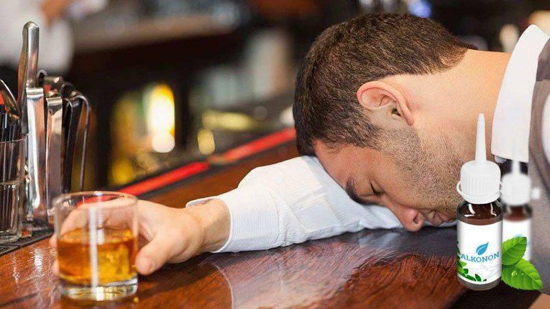 Пьяный мужчина и Алконон
