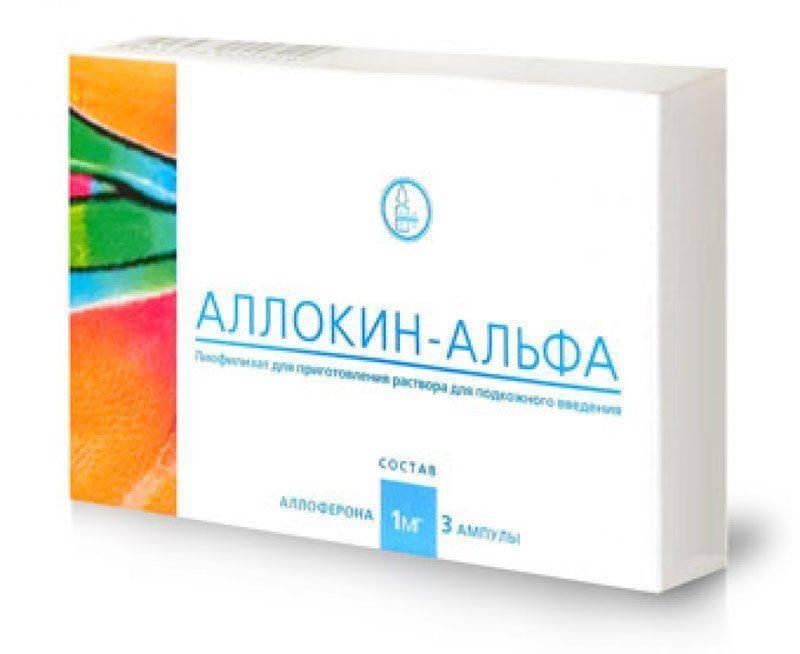 Препарат Аллокин-Альфа