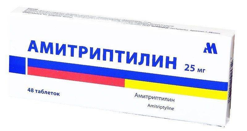 Лекарство Амитриптилин