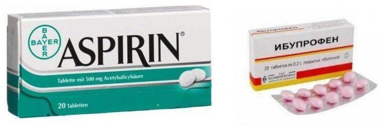 Аспирин, Ибупрофен