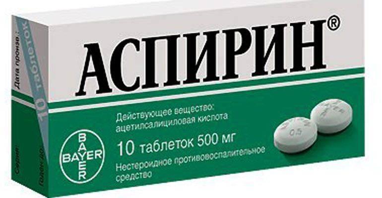 Спиртное с Аспирином