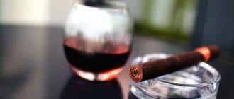 Сигара на пепельнице