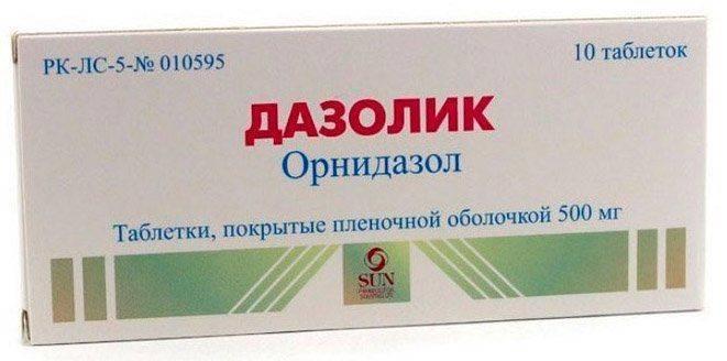 Таблетки Дазолик