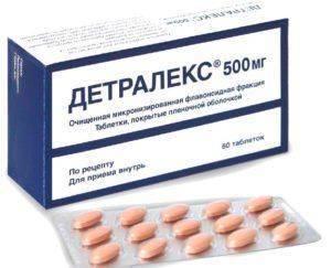 Упаковка Детралекса в таблетках