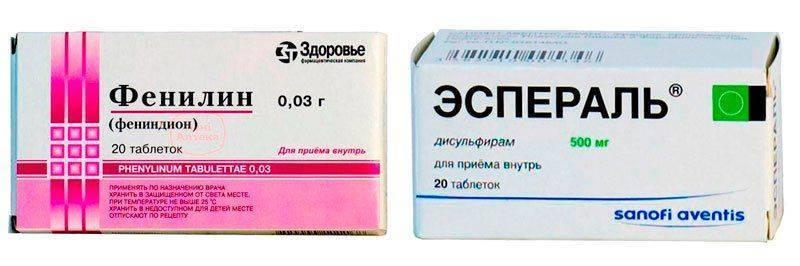 Упаковка Фенилина