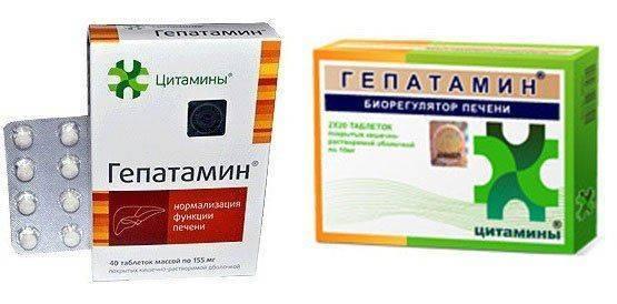 Гепатамин: упаковка