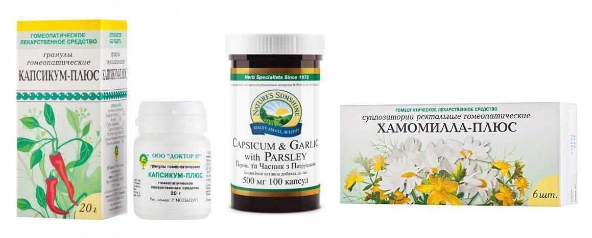 Помогает Гомеопатия Похудению. Гомеопатические средства для похудения