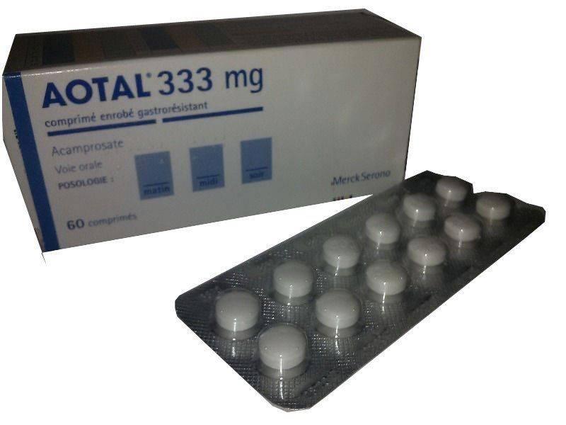Препарат для лечения Аотал